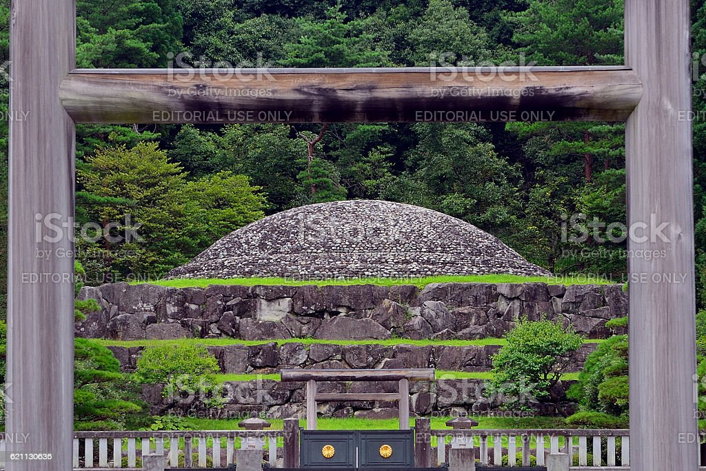 Emperor Showas Tomb Hachioji Japan Stock Photo - Download Image Now