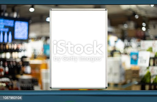 istock Empty advertising board 1057950104