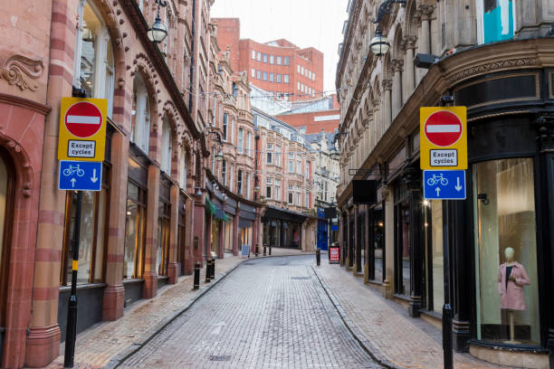 Empty city centre street in Birmingham stock photo