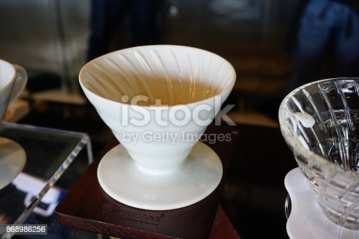 istock empty cup of coffee brewing gadgets 865986256