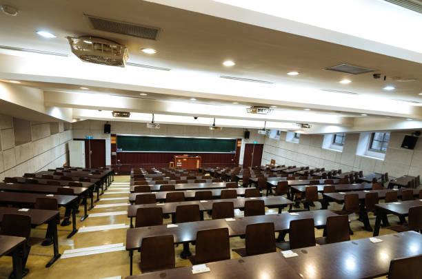 Empty lecture hall during coronavirus pandemic stock photo