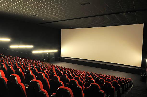 Empty movie theather stock photo