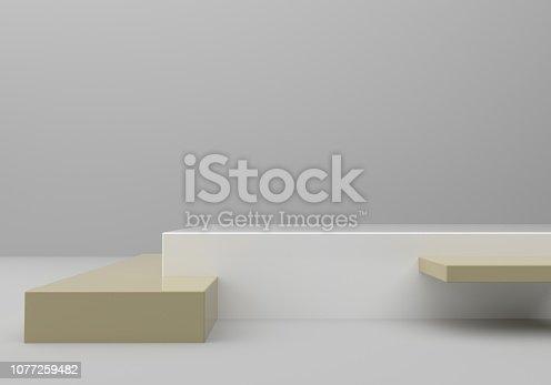 1049530612istockphoto Empty platform 1077259482