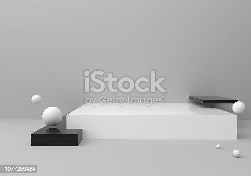 1049530612istockphoto Empty platform 1077259484