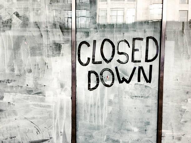 Empty retail unit stock photo
