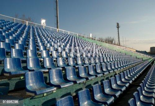 931661614istockphoto empty stadium 91698298
