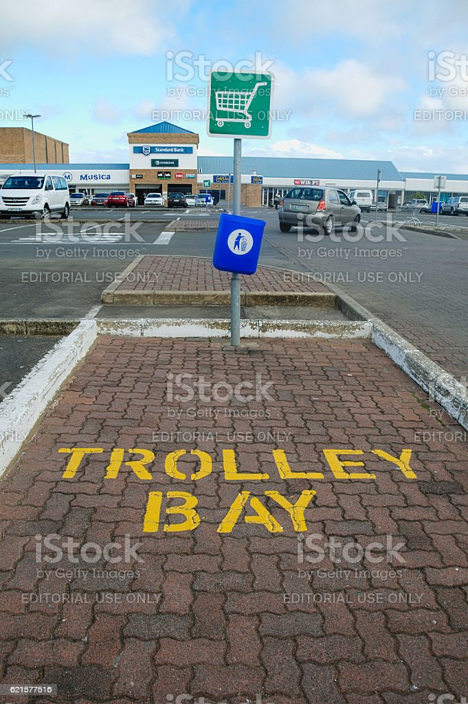 Empty trolley bay in the shopping mall parking photo libre de droits