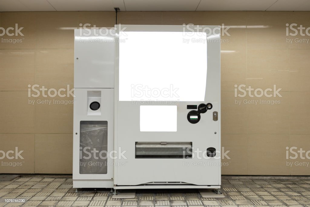 Leere Weisse Buro Regale Standardautomat Stock Fotografie Und Mehr
