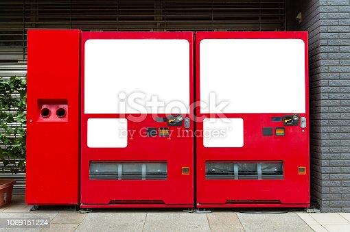 Empty white shelves of standard office vending machine