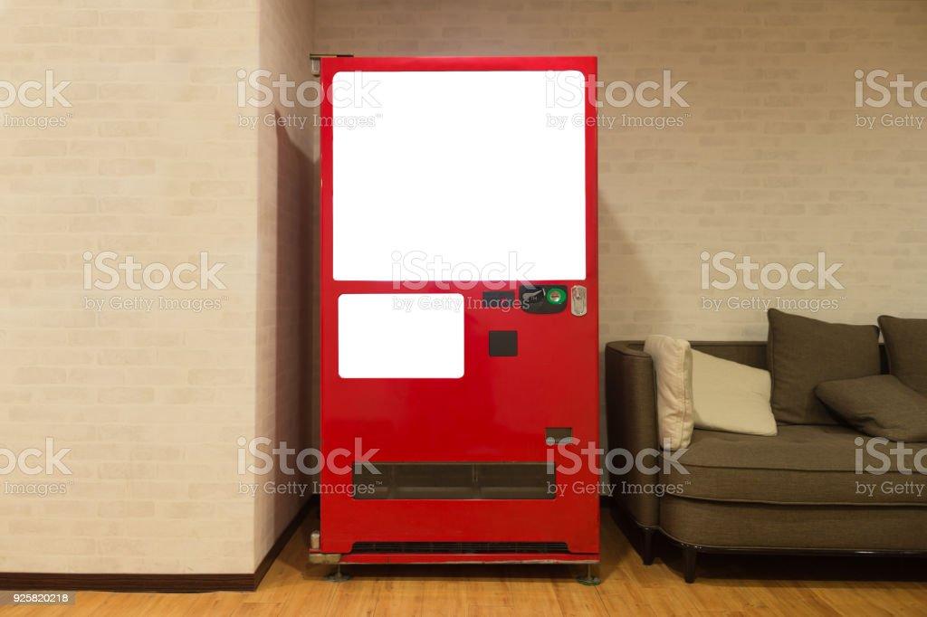 Leere weiße Büro Regale standard-Automat – Foto