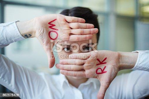 istock Encourage for work 862578428