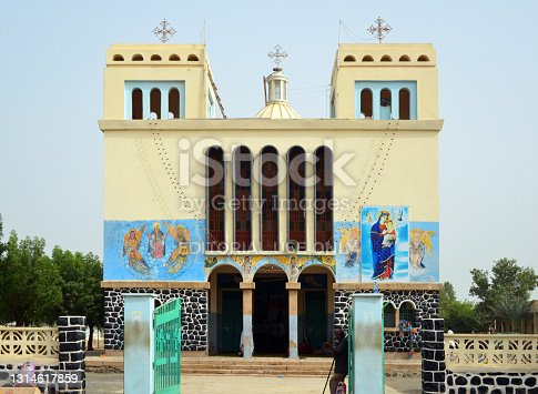 istock Enda Mariam Coptic Cathedral - entrance on Victory Square, Massawa, Eritrea 1314617859