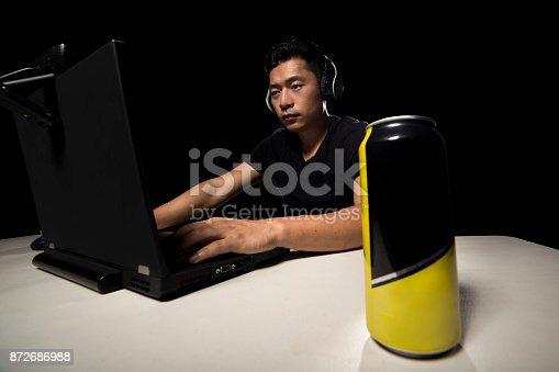 1140560254istockphoto Energy Drink for eSport Player 872686988