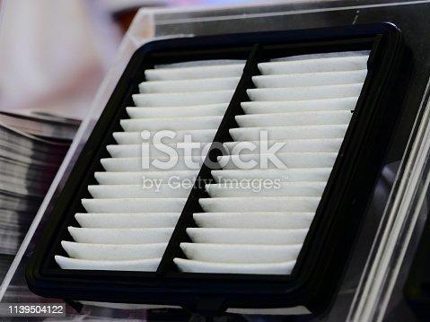 istock Engine air filter 1139504122