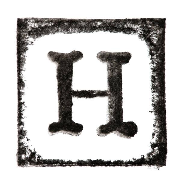 """englischen großbuchstaben """"h"""" aufgedruckt schwarzer tinte stempel isoliert auf weißem hintergrund. isoliert auf weiss. schneiden sie - sprüche englisch stock-fotos und bilder"""
