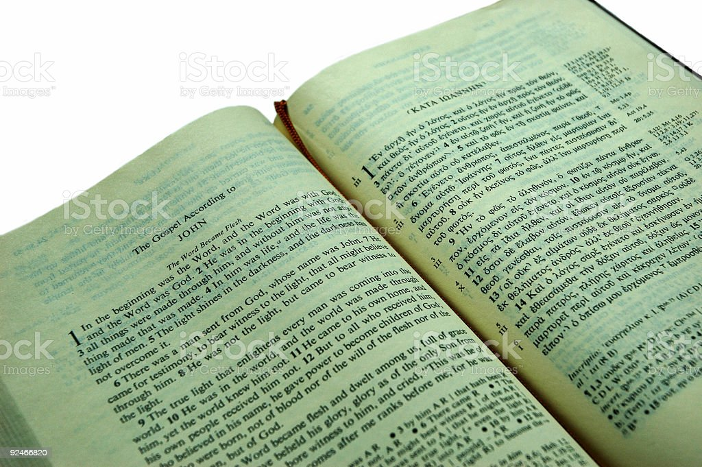 English Greek Bible Stock Photo & More Pictures of Bible