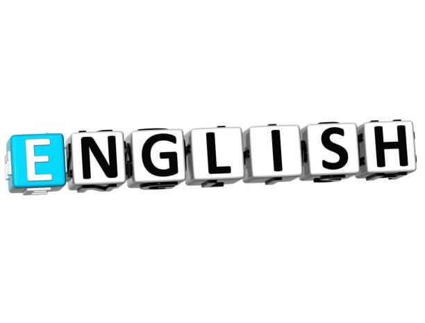 3d englische sprache kreuzworträtsel auf weißem hintergrund - kreuzworträtsel lexikon stock-fotos und bilder