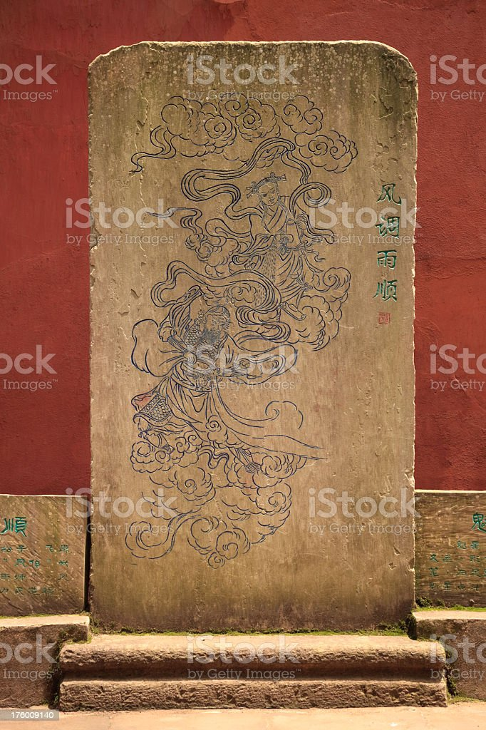 Engraved stone plate. Buddhist Golden Temple, Kunming, Younnan province, China royalty-free stock photo