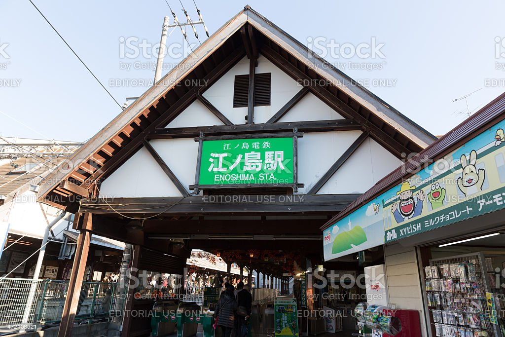 Enoshima Station in Japan stock photo