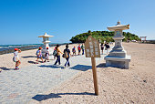 Aoshima 島の入力