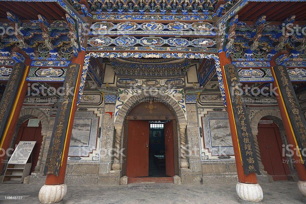 Entrance Chinese Christian Church Dali stock photo