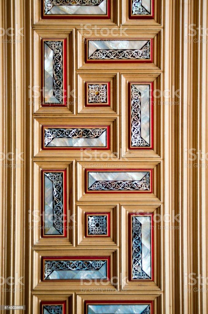 Entrance Door Detail From Marmara University Theology Mosque, Istanbul, Turkey stock photo