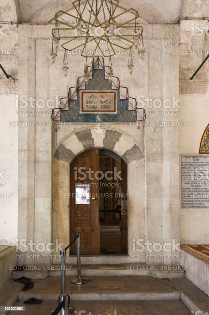 Entrance door of Koski Mehmed Pasha Mosque in Mostar - Royalty-free Accessibility Stock Photo
