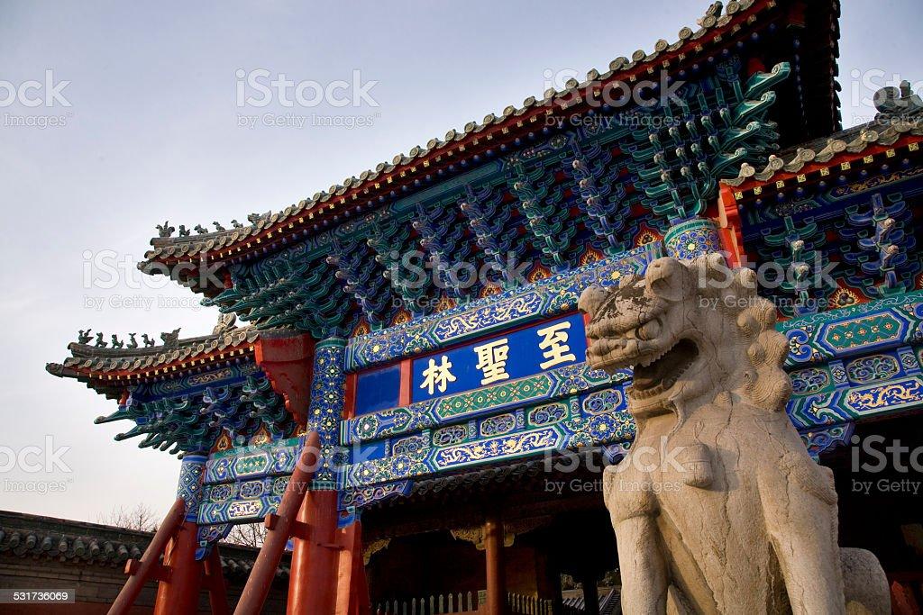 Entrance Gate Confucius Grave Yard Qufu Shandong, China stock photo