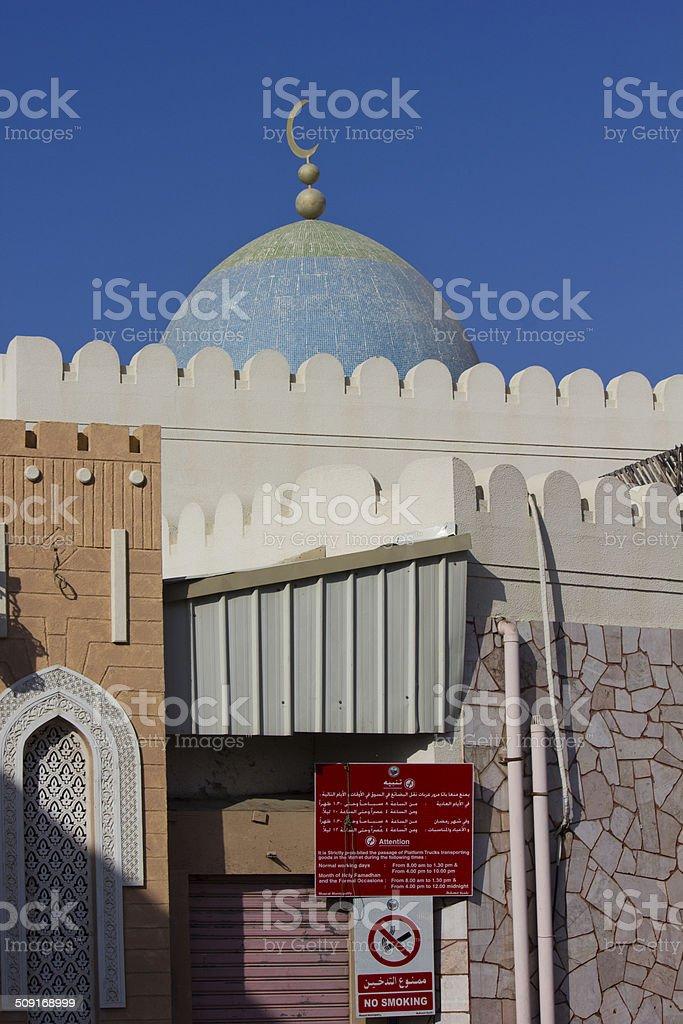 Entrance Gate of Muscat Souq stock photo