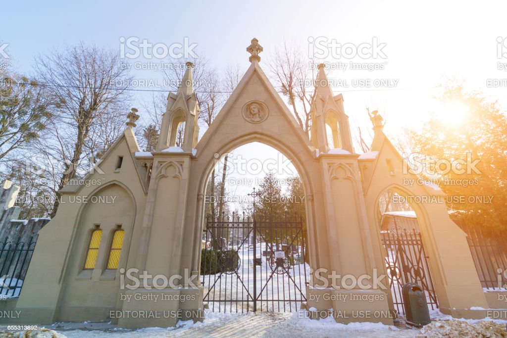 LVIV, UKRAINE - Feb 14, 2017: Entrance gate to the Lychakivskyj cemetery of Lviv, Ukraine. Officially State History and Culture Museum-Preserve - Lychakiv Cemetery stock photo