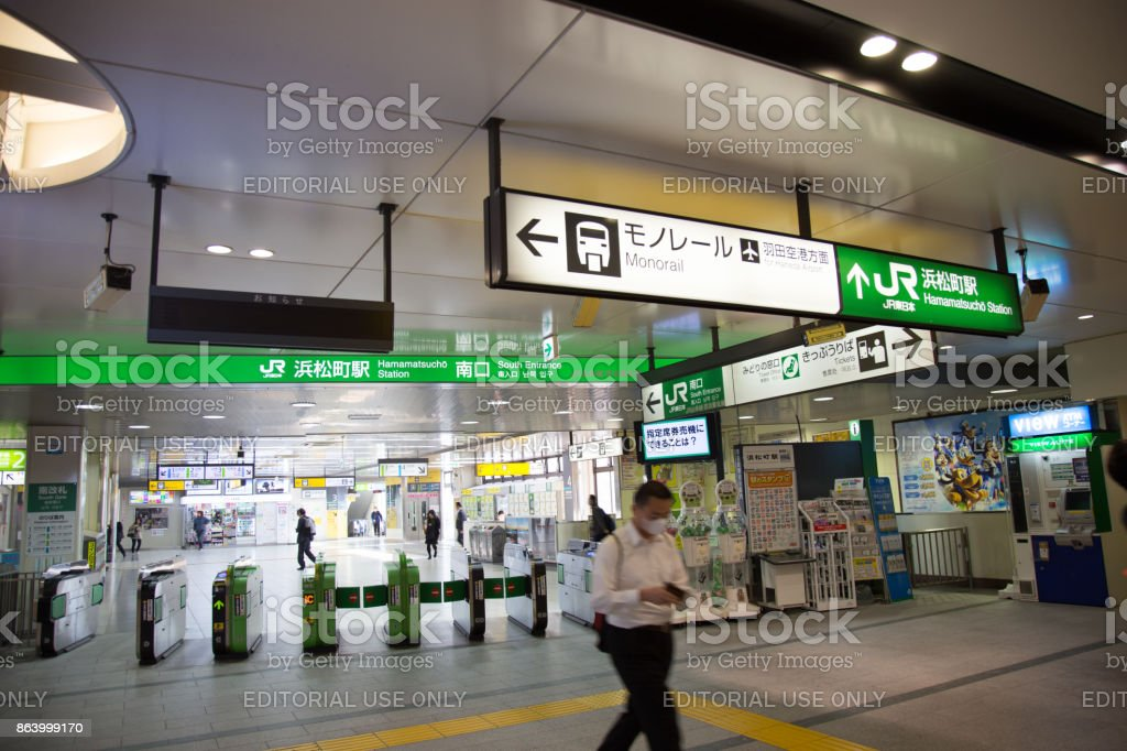 Entrance gate with automatic ticketing machines stock photo