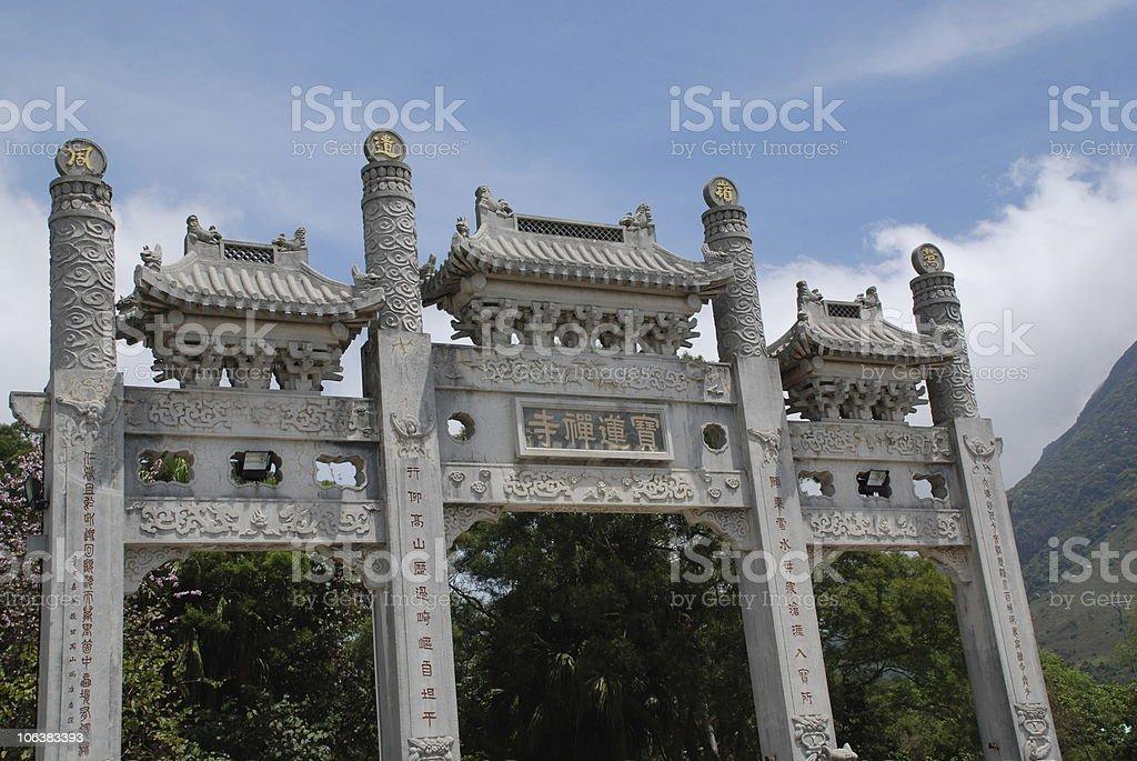 Entrance into Po Lin royalty-free stock photo