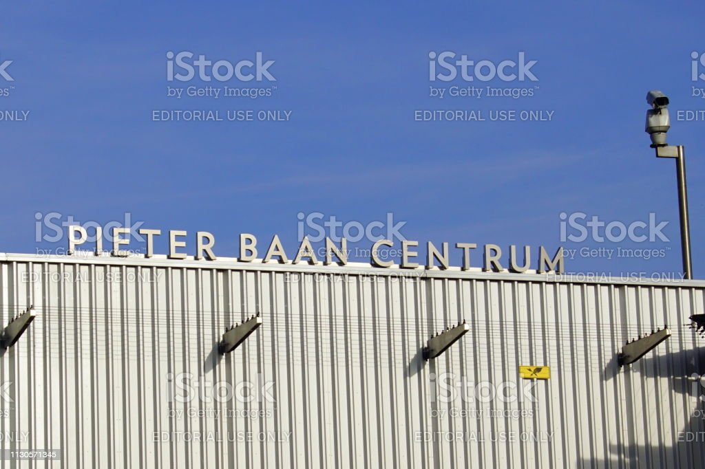 Entrance Logo Of Forensic Psychiatric Observation Clinic Pieter Baan Centre Stock Photo Download Image Now Istock