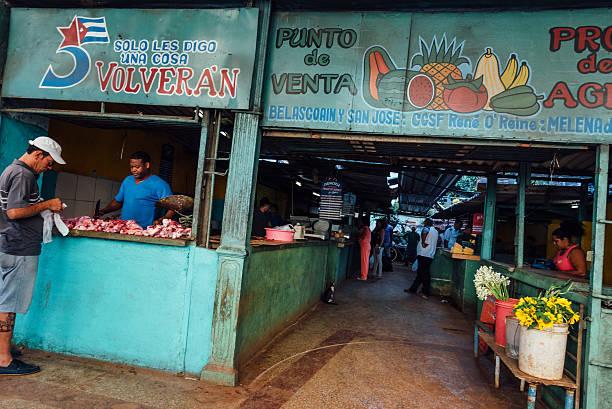 Entrance of a  street market in Havana Cuba Cuban Market stock photo