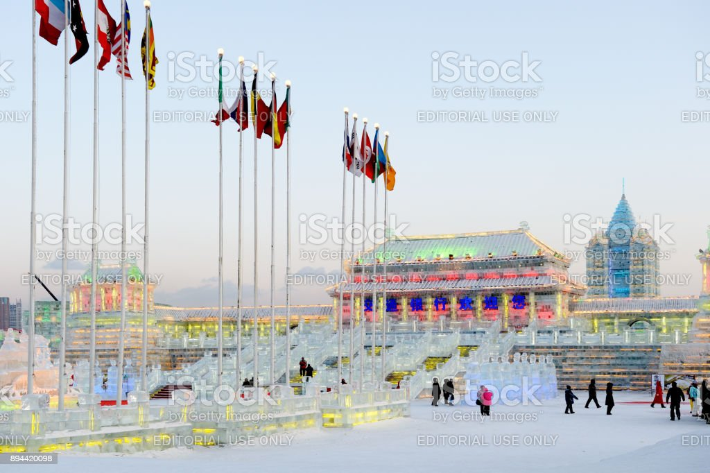 Entrance of famous, annual Harbin Ice & Snow World Festival stock photo