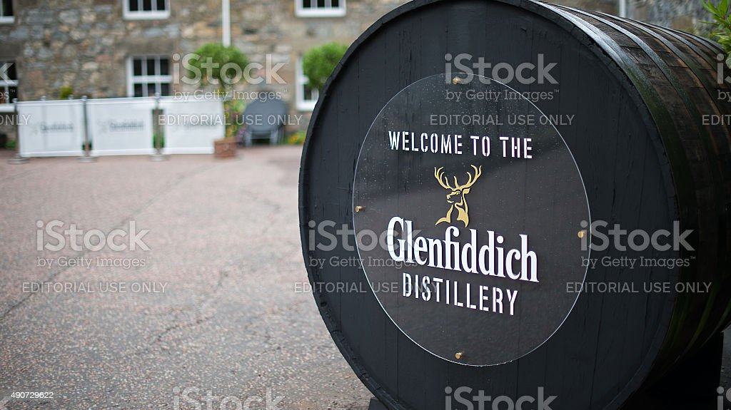 Entrance of Glenfiddich distillery -Dufftown, Scotland stock photo