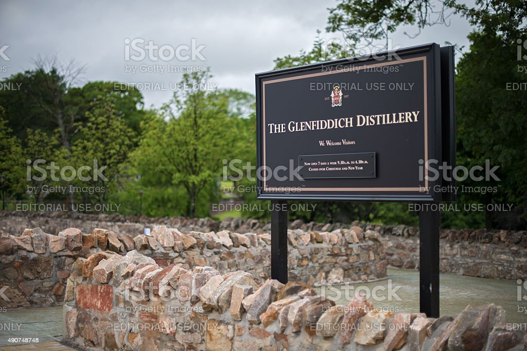Entrance of Glenfiddich distillery - Dufftown, Scotland stock photo