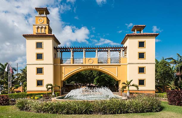 Entrance of Hialeah (FL) Municipality stock photo