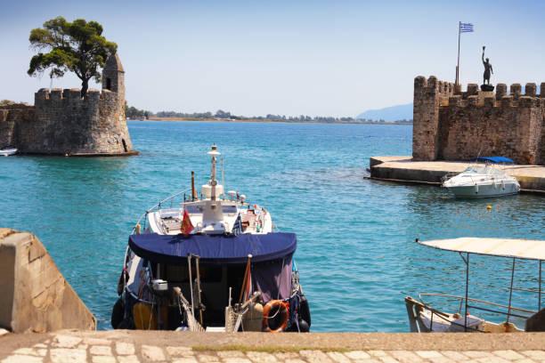 Entrance of Nafpaktos port, Gulf of Corinth, Greece – zdjęcie