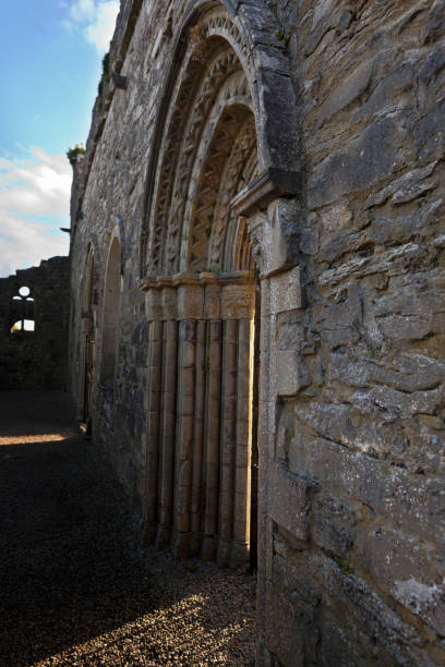 Entrance of Nested Semicircular Arches, Cong Abbey, County Mayo, Ireland. stock photo