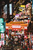 TAIPEI - TAIWAN, MAY 11, 2019: Entrance of Raohe Street Night Market in Taipei. on May 11. Raohe Night Market is popular among tourists.