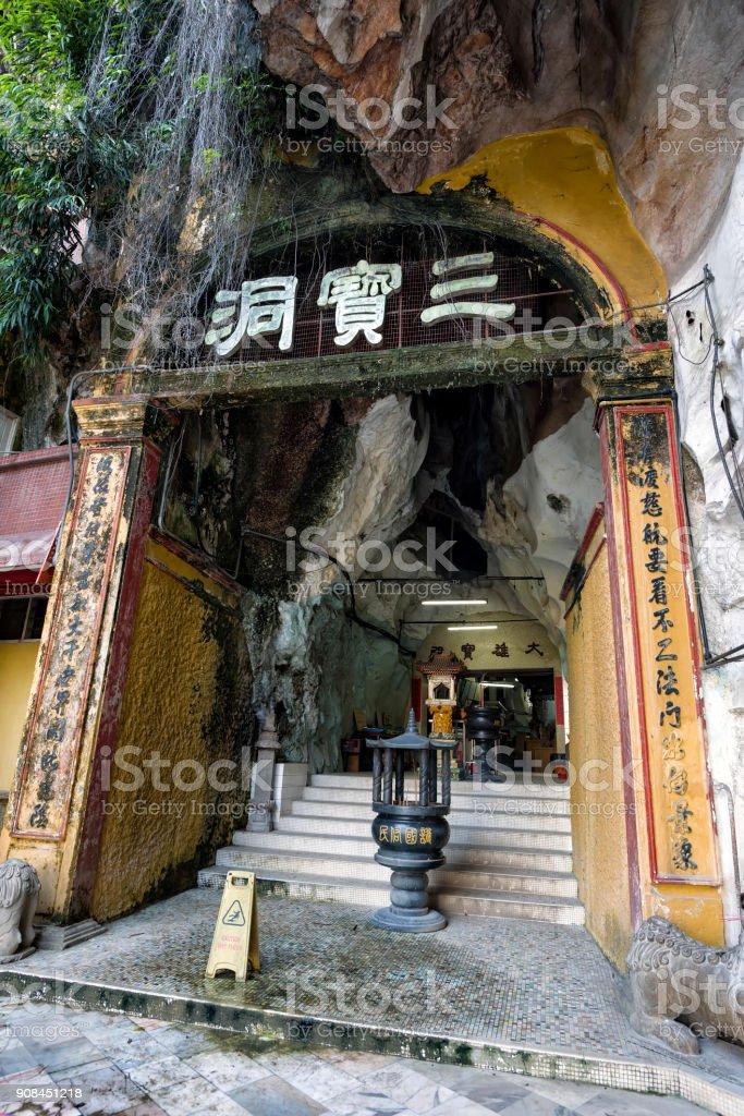 Entrance of Sam Poh Tong, Ipoh, Malaysia stock photo