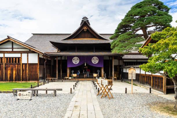 Entrance of Takayama Jinya, the former home of the governor of Hida province, Japan stock photo