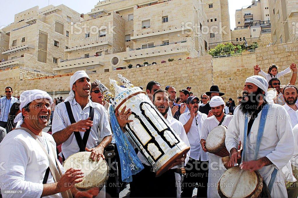 Entrance of the Holy Bible-Torah stock photo