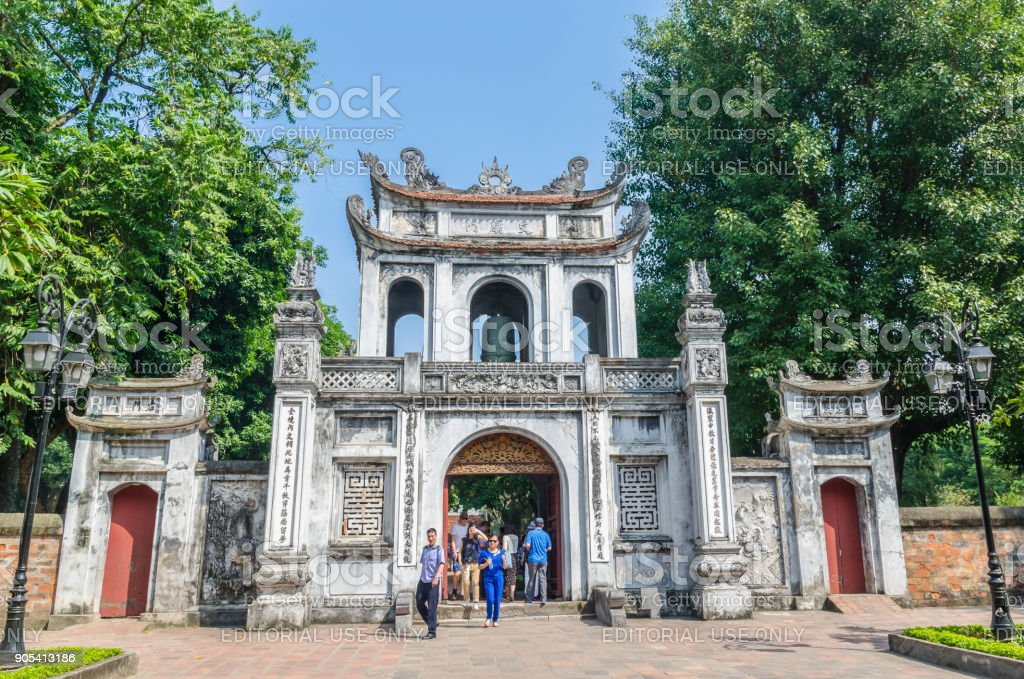 Entrance of the Temple of Literature, it also known as Temple of...