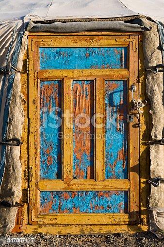 istock Entrance 1347867117