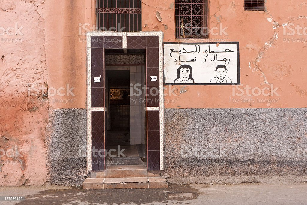 Entrance to a public Hammam in the Souk. stock photo