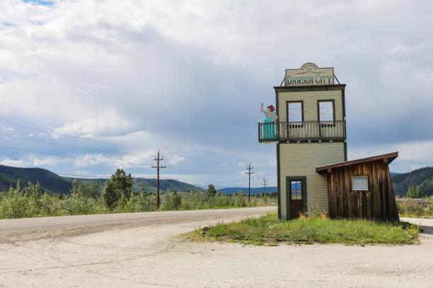 Entrance to Dawson City stock photo