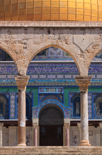 Entrance To Dome Of The Rock Stock Photo - Download Image Now