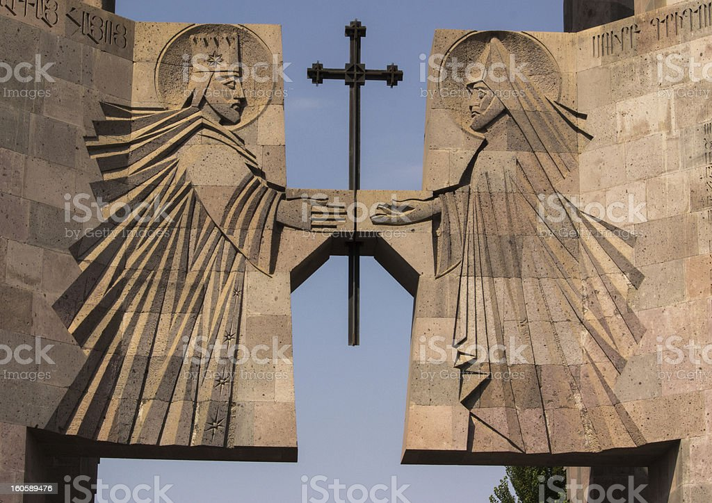 Entrance to Echmiadzin Cathedral Complex, Armenia royalty-free stock photo